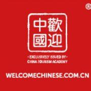 (c) Welcomechinese.com.cn